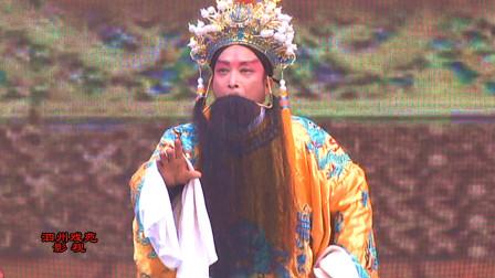 越调《贺后骂殿》全场戏之一 唐河县心联心越调剧团演唱