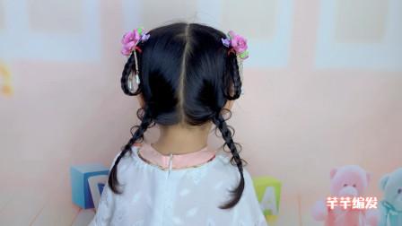 儿童短发简单古风发型慢教程
