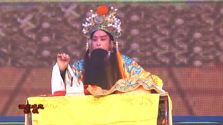 越调《贺后骂殿》全场戏之三 唐河县心联心越调剧团演唱