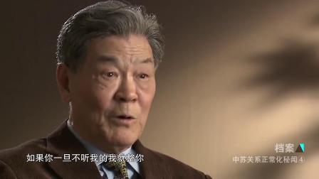 1989年,邓小平会见了戈尔巴乔夫,这一历史性的时刻被记录下