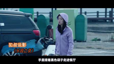 韩国犯罪猛片:黑道大哥沦为弃子,女孩一分钟团灭黑帮