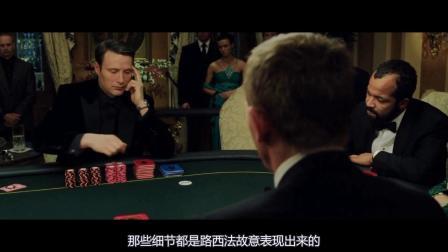 邦德卧底皇家赌城,赢取犯罪分子一亿,007电影里最精彩的一部