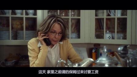 保洁大妈发现银行漏洞,3年偷了上亿美元,钱都堆成了山!