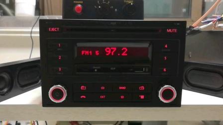 中央人民广播电台-经济之声