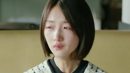 莫叫姐姐版《你能不能不要离开我》,唱的感人肺腑,让人辛酸落泪