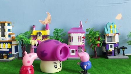 玩具故事:乔治把汉堡藏在大喷菇嘴里,没想到被佩奇发现了