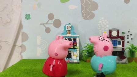 玩具故事:佩奇乔治给爸爸妈妈一个大惊喜!