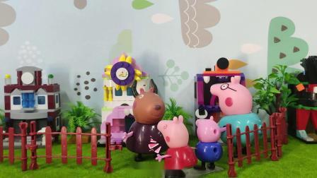 玩具故事:佩奇乔治很有礼貌,所以羚羊奶奶很喜欢他们