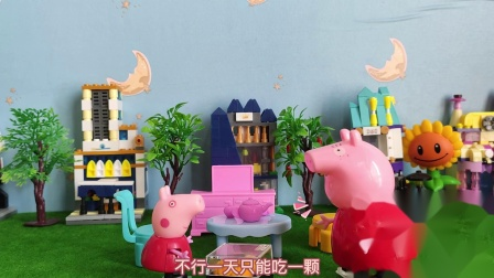 玩具故事:佩奇把糖果全吃了,结果牙疼了