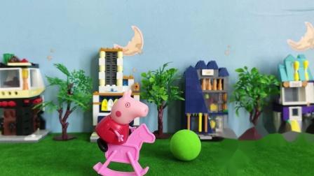 玩具故事:佩奇懂得帮妈妈干活了