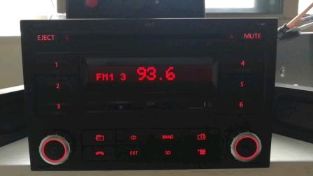 中央人民广播电台-中国之声