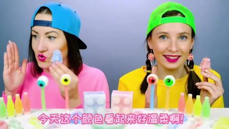 美食大挑战:糖果色果汁,正方形、吸管、爱心、机器人、镜子