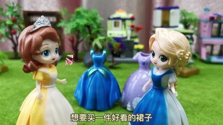 小公主晚上要去参加一个舞会,她要先去买件裙子