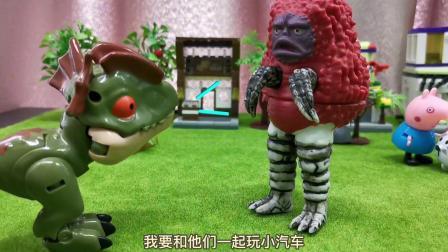 小怪兽担心自己是怪兽,就不敢和佩奇乔治他们玩