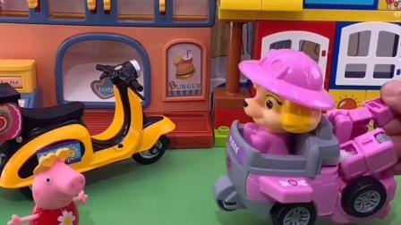 趣味童年:佩奇要给天天买汉堡