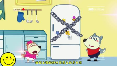 儿童卡通动画:哇哦,我的个乖,冰箱里面全是好吃的