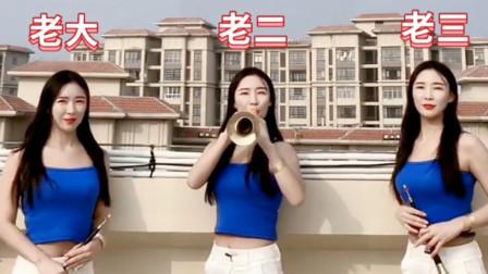 3姐妹唢呐吹奏《赛马》,技术精湛,个个都是高手!