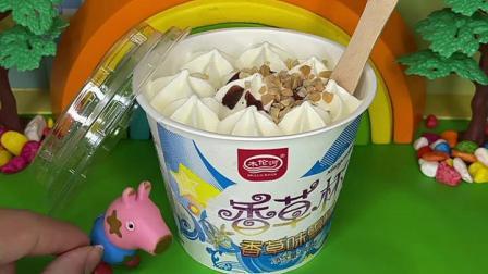 妈妈奖励佩奇一个冰淇淋