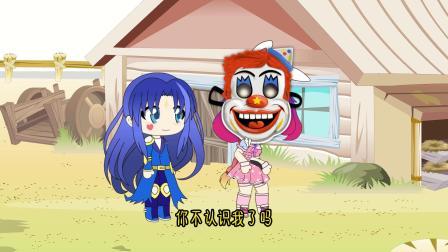 小五献祭之后变成小丑,大家为了救她,都在努力想办法