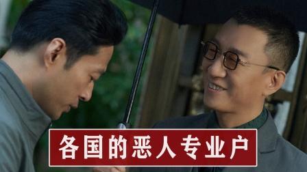 电影中各国的悍匪:刘华强绝对上榜,北野武微表情本色出演