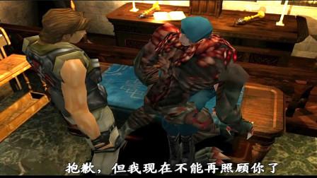 生化危机3超级丧尸复仇版 第9期