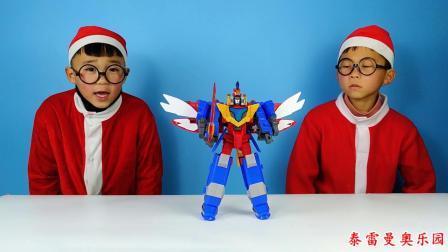 少儿玩具:小泽和哥哥玩能变形的热浪战击王
