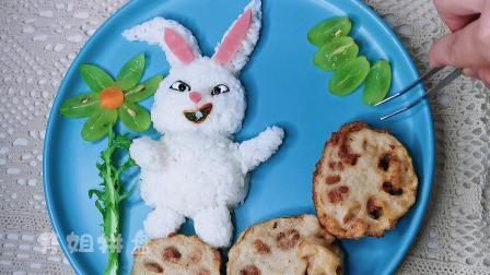 这个兔子米饭拼盘会让小朋友爱上吃饭!