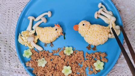 这样做米饭拼盘真的很有趣!