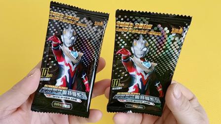 荣耀版最后2包出的卡片一定会很惊喜哦!