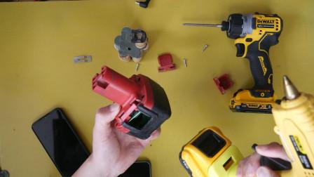 修复10几年前得伟工具电池 镍铬改锂电有点复杂 但是容量超大的