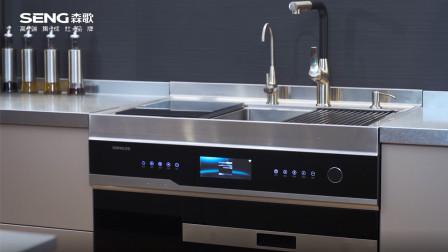 一站式解决理想厨房净洗需求,森歌U8除菌集成洗碗机评测
