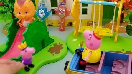 搞笑玩具:乔治尿床真猛,都快到地上了