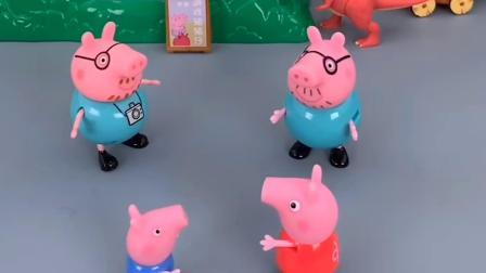 搞笑玩具:乔治的朋友不理他了