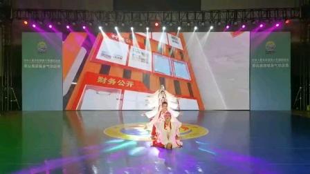 中华人民共和国第十四届运动会 群众展演健身气功决赛气舞一等奖获得者