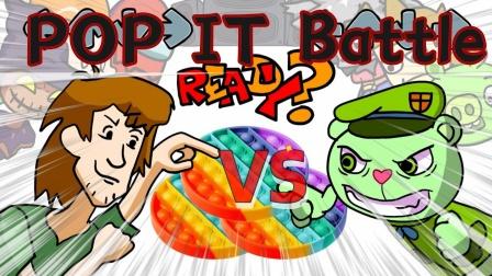 周五夜放克:POP IT  Shaggy对战Flippy!