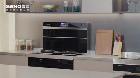 一机搞定厨房难题,森歌i8智能蒸烤集成灶评测