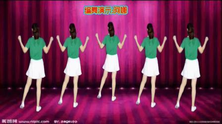 阿娜广场舞-开心最重要-背面