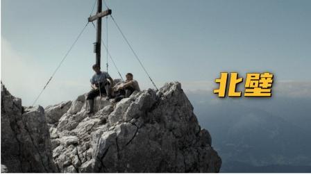人在大自然面前是多么的渺小,你见过用这种不要命的登山方式吗?