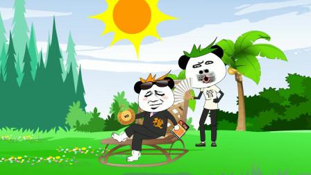 沙雕动画:普通人被太阳晒到和霸道总裁被太阳晒到的区别!