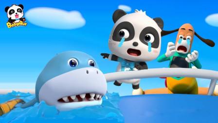 奇妙鲨鱼帮帮队 制作彩色的贝壳游乐园~宝宝巴士游戏