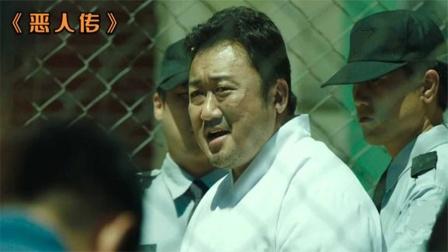 黑帮老大自首入狱,追杀变态杀人犯,以暴制暴!韩国犯罪片