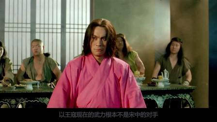 尺度太大遭内地禁播,香港上映10天下架,如今成为武侠经典电影