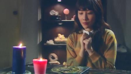 女孩捡到个预言手册,想要明天发生什么事,就能发生什么事