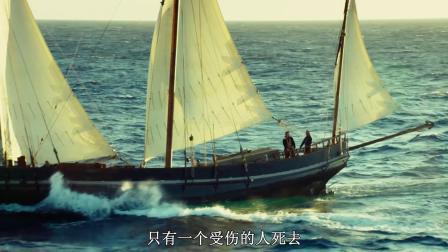 捕鲸船被巨鲸撞沉,船员靠吃同伴活了下来,真实事件改编
