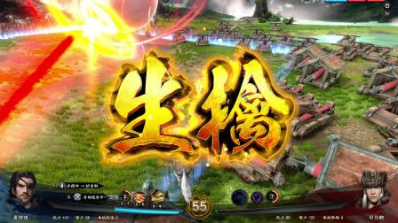 《三国群英传8》75灭刘璋,生擒司马懿