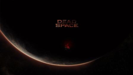 《死亡空间》重制版/官方预告片