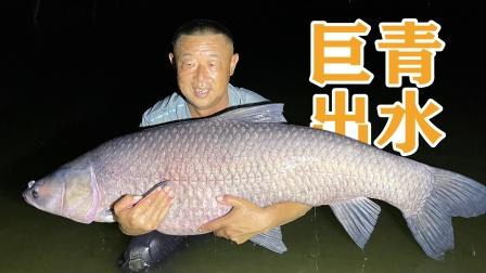《游钓中国7》第18集 仙山湖大物挑战行