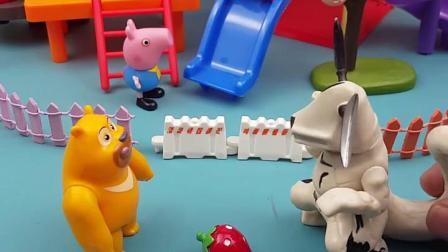 趣味童年:怪兽霸占了游乐园