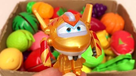水果切切乐玩具里找到超级飞侠趣变包裹 金小子 超级宠物