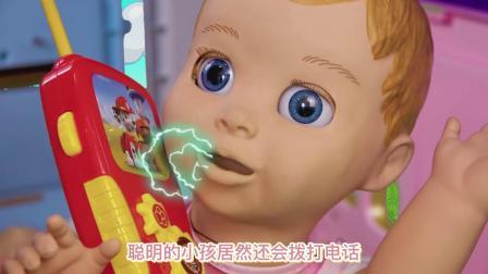娃娃家里失火了,看看谁来救火